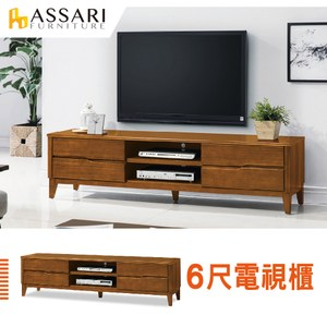ASSARI-米亞6尺電視櫃(寬182x深41x高48cm)