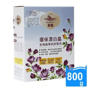 【汎奇】環保漂白晶 - 800g/盒裝