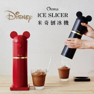 日本 DOSHISHA Mickey電動手持刨冰機 黑色 DHISD-18BKT