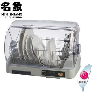 名象8人份桌上型溫風乾燥烘碗機 TT-866~台灣製造
