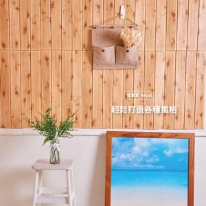 【悠家居Regal】台灣製3D立體防撞吸音泡棉壁貼磚-櫸木褐(4片)60x30cm