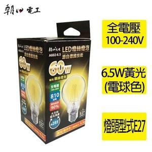 朝日電工 A602-6.5 LED 6.5W 燈絲燈泡 1入