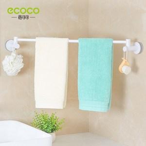 Ecoco魔力吸盤單桿毛巾架