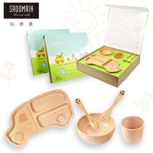 【仙德曼 SADOMAIN】山毛櫸兒童餐具禮盒-叭叭車
