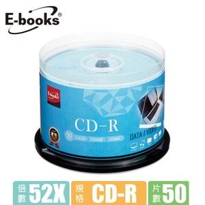 E-books 晶鑽版 52X CD-R 50片桶藍