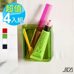 【佶之屋】免釘創意透明多用途收納盒(小)-四入組綠色+紅色各二
