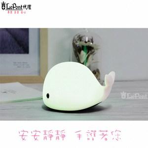 鯨魚矽膠燈