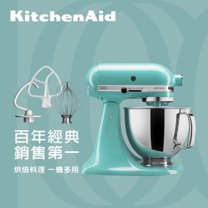 【加送好禮】KitchenAid桌上型攪拌機湖水藍