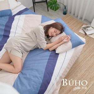 BUHO 雙人加大四件式舖棉兩用被床包組(摩卡夏日)