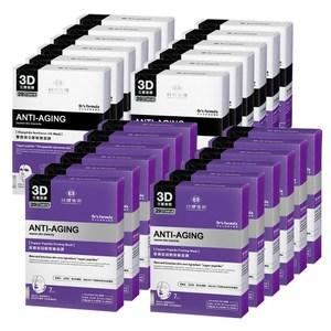 《台塑生醫》撫紋肌緊緻面膜24入組(藍銅肽*12盒+雙胜肽*12盒)