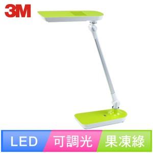 【3M】58度LED可調光博視燈桌燈檯燈LD6000(黑/白/綠)果凍綠