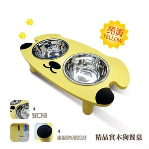 精品實木狗餐桌-亮黃(L901A01)