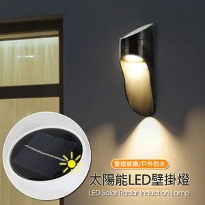 【Shop Kimo】戶外防水太陽能LED感應燈黑色暖光