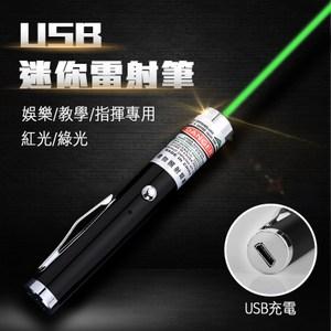 USB強光簡報雷射筆-紅光紅光