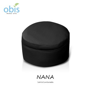 obis NANA 日式超微粒舒適懶人圓形沙發-黑色
