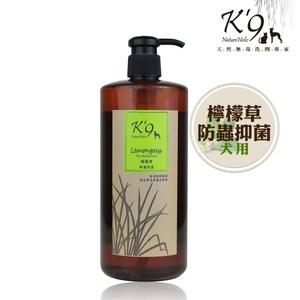 【K9】檸檬草除蚤天然寵物洗毛精_犬用500ml