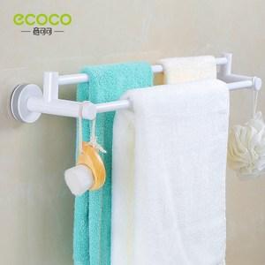 Ecoco魔力吸盤雙桿毛巾架