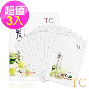 【TC】修護X活化X緊緻 修護植萃面膜 3盒(5片/盒)