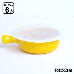 宜居家矽膠材質密封保鮮蓋/膜_大x6入(20cm)
