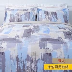 HOLA 春瀾純棉床包兩用被組 雙人