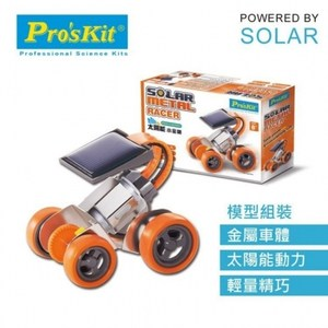 台灣製造Pro'skit寶工科學玩具太陽能動力小金剛GE-681
