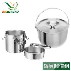 PERFECT理想金緻316不鏽鋼可提式調理鍋16cm+提鍋14cm可提式調理鍋16cm+