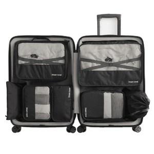 PUSH!旅遊用品旅行收納袋行李箱衣物收納包(7件套)黑色S51-1