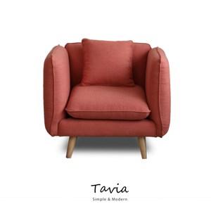 【obis】Tavia北歐風簡約亮彩單人布沙發紅色