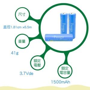 18650可充式鋰電池-1500mAh