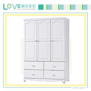 【LOVE樂芙】瓦愛麗絲白色4×6尺衣櫥