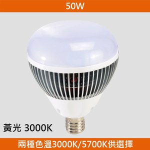 HONEY COMB LED 50W鰭片散熱球泡 黃光 B-01023