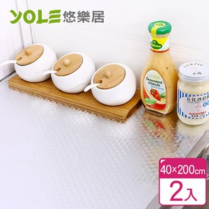 【YOLE悠樂居】廚房自黏耐高溫防汙防油壁貼-鋁箔紙200cm(2入)