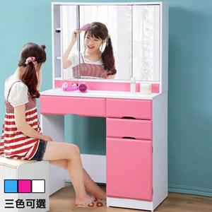 《C&B》樂庭安心豪華三面鏡化妝桌粉紅