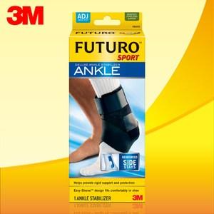 3M FUTURO護踝 – 特級穩定型-黑