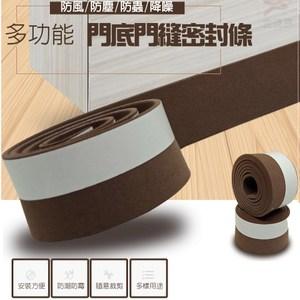 金德恩 台灣製造 防撞防塵降噪多功能隙縫密封泡棉膠條100cm/2入咖啡色