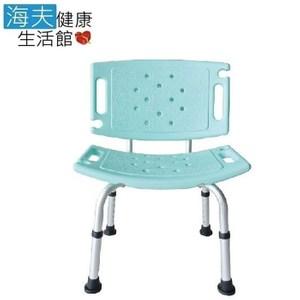 【海夫健康生活館】建鵬 JP-302-1 鋁合金 有背洗澡椅