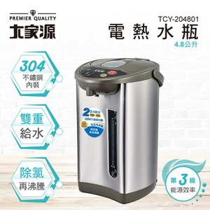 【預購】大家源 4.8L 304不鏽鋼內膽電熱水瓶 TCY-204801
