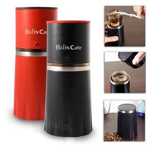 【Bafin Cafe】第三代研磨手沖咖啡隨行杯(研磨、沖泡、過濾、飲用)-紅