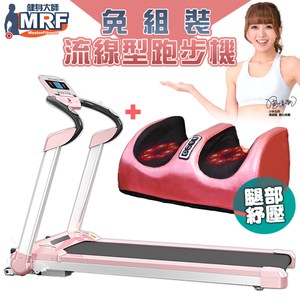 健身大師—超級智能APP聲控免組裝電動跑步機+腿部紓壓組跑步機+美腿機