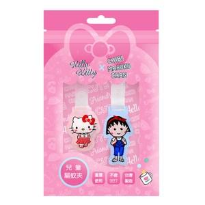HiFrog嚴選 台灣製造正版授權 Hello Kitty + 小丸子