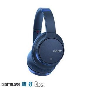 SONY WH-CH700N 耳罩式無線降噪耳機 藍色