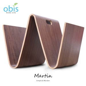 obis Martin 馬汀W造型雜誌架小茶几-胡桃色
