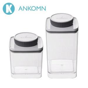 Ankomn Turn-N-Seal 經典組 真空保鮮盒 1.2L+0.6L