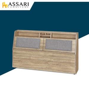 ASSARI-藤原收納插座布墊床頭箱(雙人5尺)梧桐