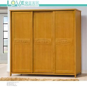 【LOVE 樂芙】香杉美檜7x7尺衣櫥含內鏡