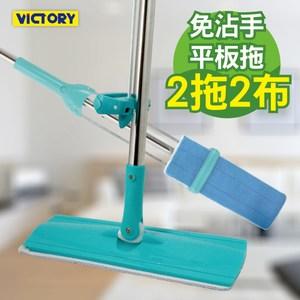 【VICTORY】免沾手平板拖把(2拖2布) #1025064