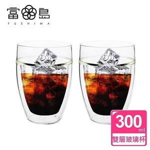 【FUSHIMA 富島】公爵系列雙層耐熱玻璃杯300ML*2入