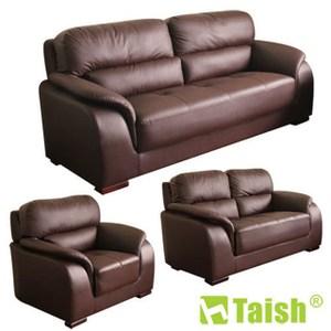【TAISH】Boss經典1+2+3人獨立筒皮沙發組深咖啡色