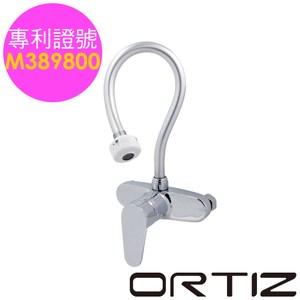 【ORTIZ】專利百變廚房壁式龍頭