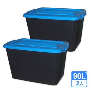 HAPPY多用途滑輪整理箱(90L/個)(二入)-粉藍